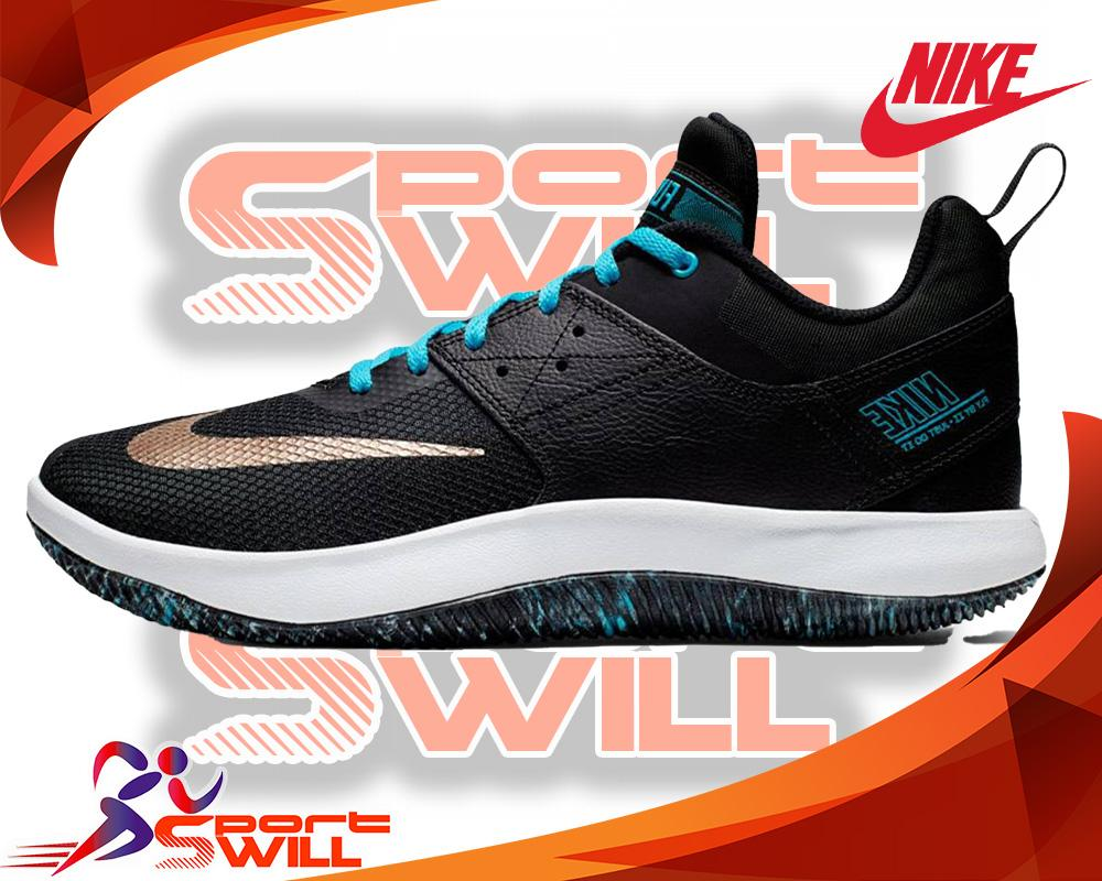 Nike Fly By Low ll