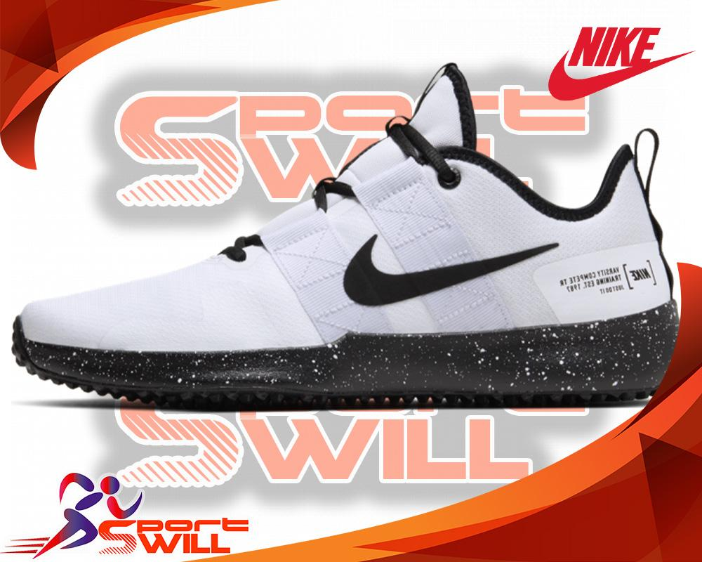 Nike Varcity Compete TR 2