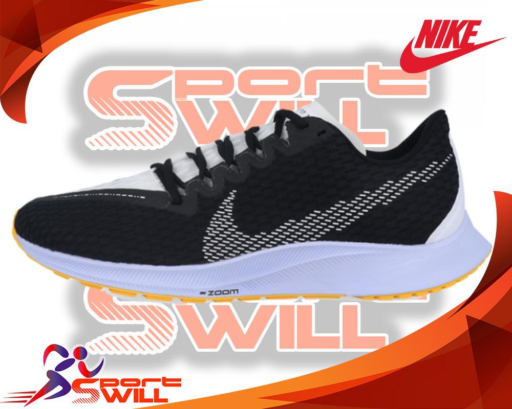Nike Zoom Rival Fly 2 Hombre